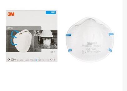 3M Atemschutzmaske 8810 FFP2 NR D - 20 Stück